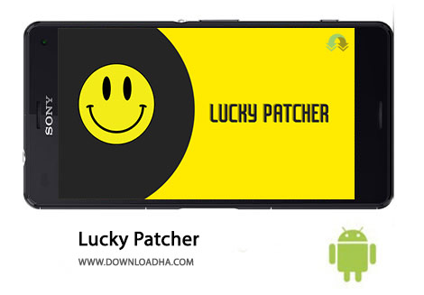 دانلود-Lucky-Patcher