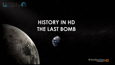 دانلود-مستند-Smithsonian-Channel-History-in-HD-The-Last-Bomb