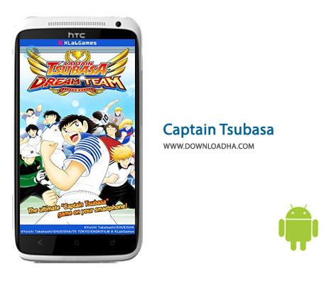 دانلود-Captain-Tsubasa