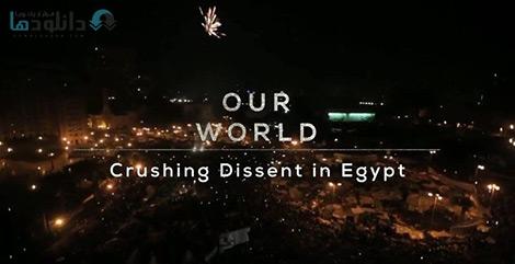 دانلود-مستند-Crushing-Dissent-in-Egypt