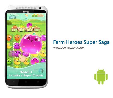 دانلود-Farm-Heroes-Super-Saga