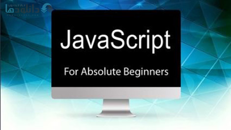 دانلود-فیلم-آموزش-JavaScript-For-Beginners-become-a-Javascript-master
