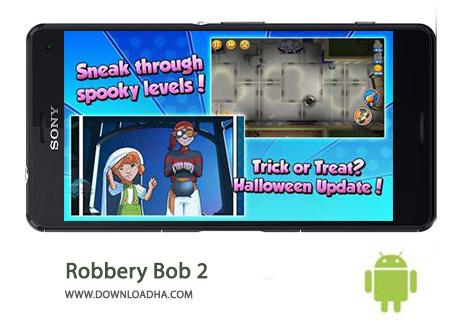 دانلود-Robbery-Bob-2