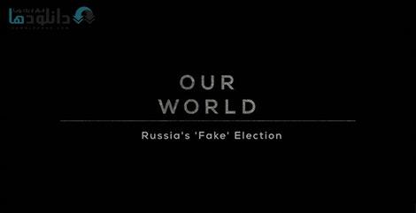 دانلود-مستند-Russias-Fake-Election