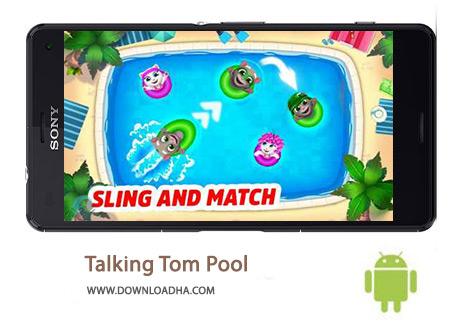 دانلود-Talking-Tom-Pool