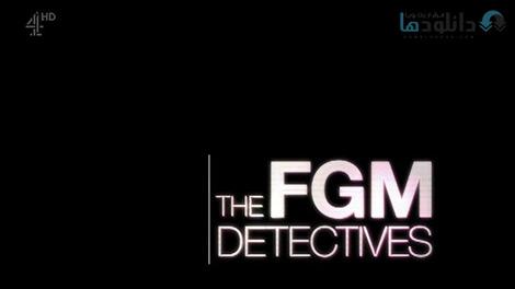 دانلود-مستند-The-FGM-Detectives