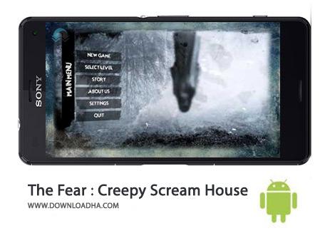 دانلود-The-Fear