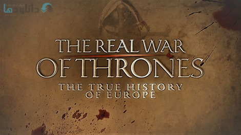 دانلود-مستند-The-Real-War-of-Thrones