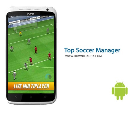 دانلود-Top-Soccer-Manager