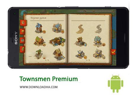دانلود-Townsmen-Premium