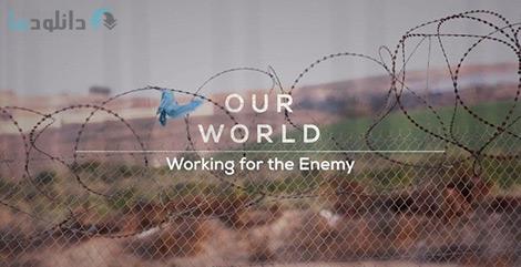 دانلود-مستند-Working-for-the-Enemy