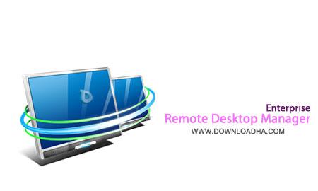 مدیریت ریموت دسکتاپ Remote Desktop Manager Enterprise 9.2.5.0