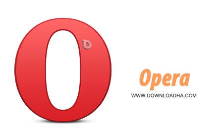 نسخه جدید مرورگر اپرا Opera 20.0 Final