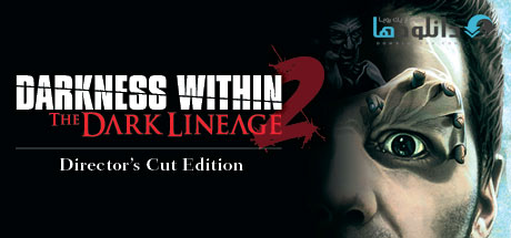 Darkness Within 2 The Dark Lineage Directors Cut Edition دانلود بازی Darkness Within 2 The Dark Lineage Directors Cut Edition برای PC
