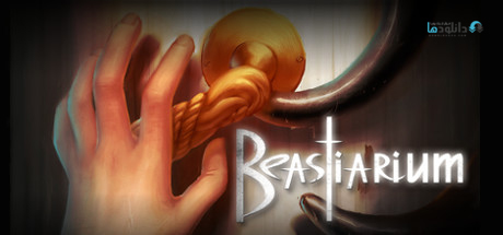 Beastiarium-pc-cover