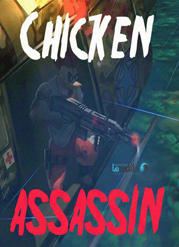 Chicken Assassin Master of Humiliation-pc-cover