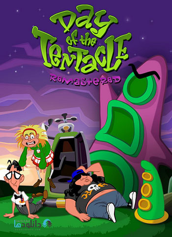 Day of the Tentacle Remastered-pc-cover