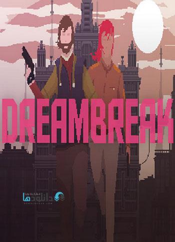 Dreambreak-pc-cover