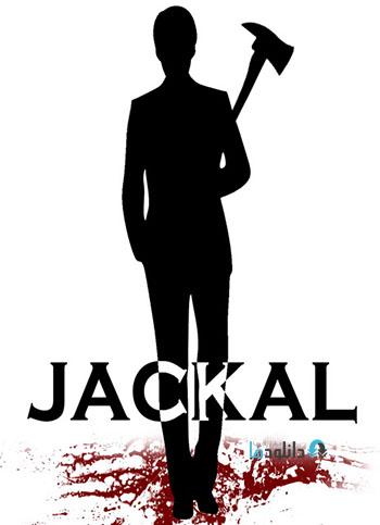 Jackal-pc-cover