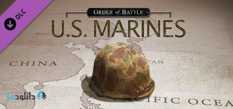 Order of Battle U.S. Marines-pc-cover