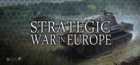 القيادة الاستراتيجية للحرب العالمية الثانية الحرب في أوروبا PC-cover