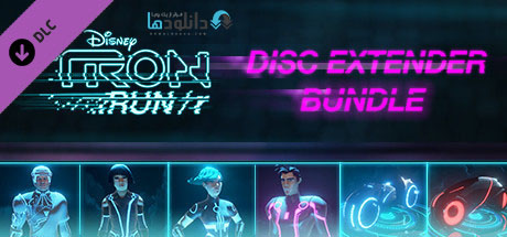 TRON RUNr DISC Extender Bundle-pc-cover