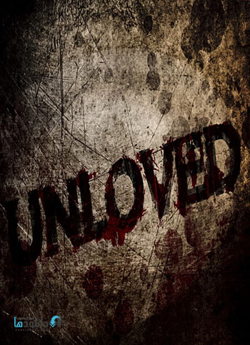 Unloved-pc-cover