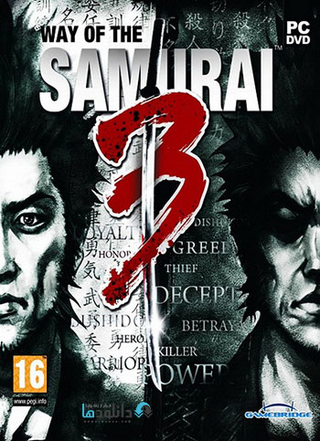 Way of the Samurai 3-pc-cover