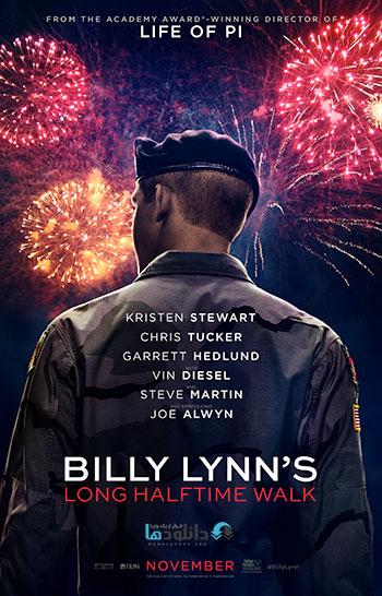Billy-Lynns-Long-Halftime-Walk-2016-cover