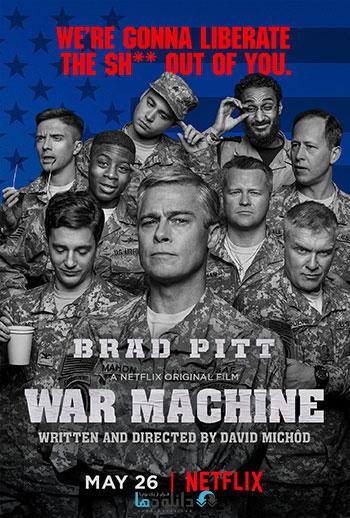 War-Machine-2017-cover