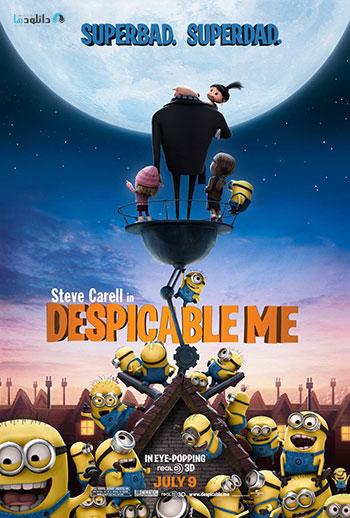 دانلود-انیمیشن-Despicable-Me-2010