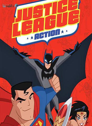 دانلود فصل اول انیمیشن Justice League Action 2016