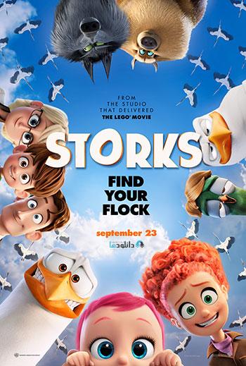 Storks-2016-cover
