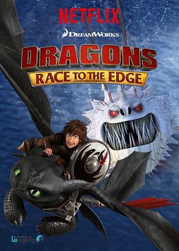 Dreamworks-Dragons-Season-6-cover