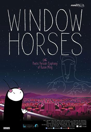 Window-Horses-2017-cover