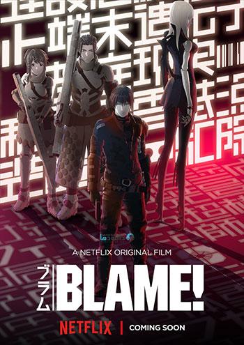 دانلود-انیمیشن-Blame-2017