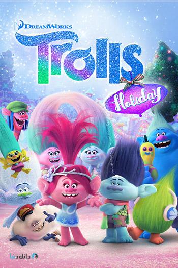دانلود-انیمیشن-Trolls-Holiday-2017