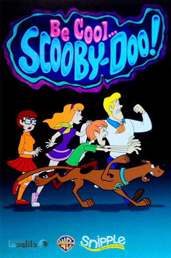 Be Cool Scooby Doo season 1 cover دانلود فصل اول انیمیشن Be Cool Scooby Doo 2015