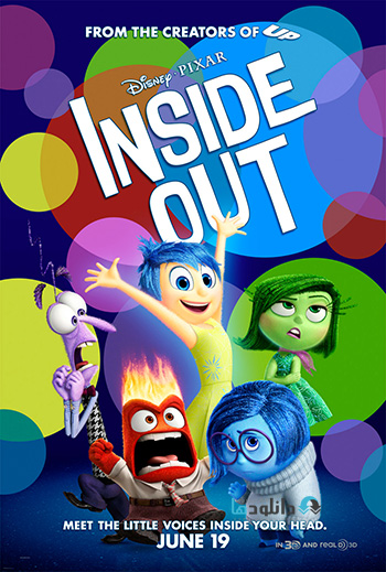 Inside Out 2015 cover small دانلود انیمیشن Inside Out 2015