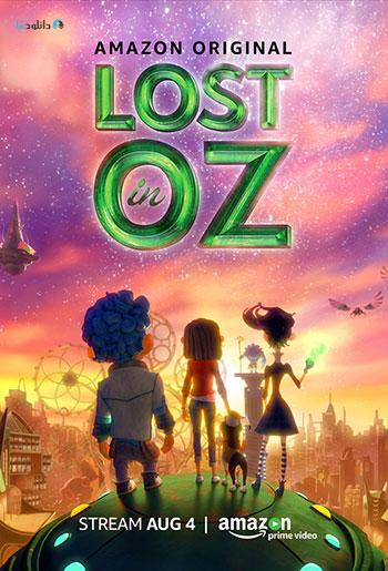 دانلود-انیمیشن-Lost-in-OZ