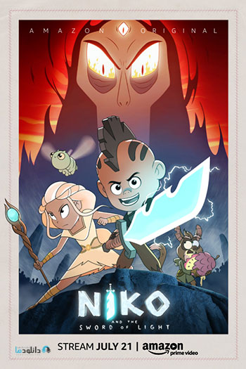 دانلود-انیمیشن-Niko-and-the-Sword-of-Light