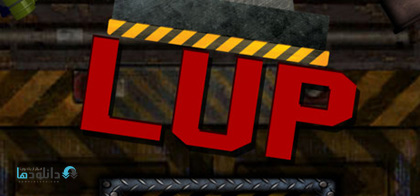 LUP-pc-cover