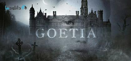 Goetia-pc-cover
