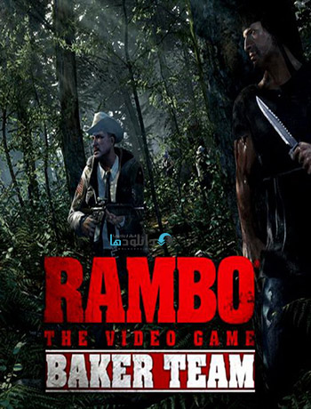 Rambo-The-Video-Game-Baker-Team-pc-cover