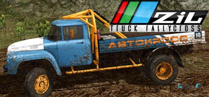 ZiL-Truck-RallyCross-pc-cover