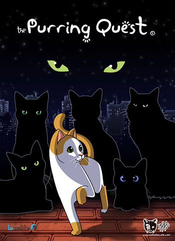 The-Purring-Quest-pc-cover