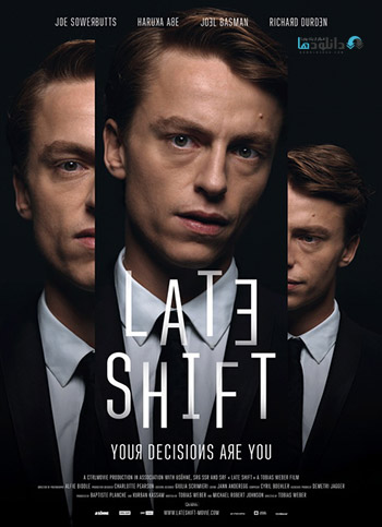 Late-Shift-pc-cover