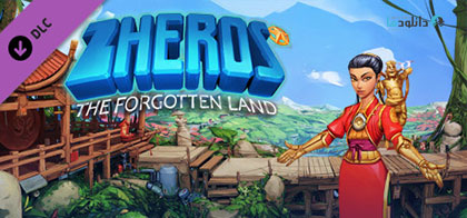 ZHEROS-The-forgotten-land-pc-cover