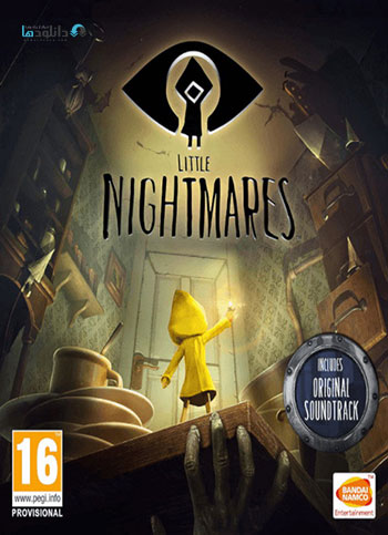 Little-Nightmares-pc-cover