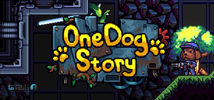 One-Dog-Story-pc-cover